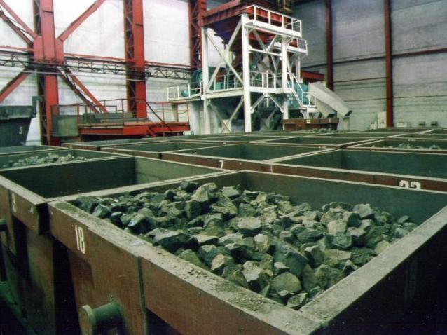 Предприятия по производству ферросплавов